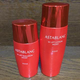 アスタブラン(ASTABLANC)のコーセー アスタブラン (化粧水/ローション)