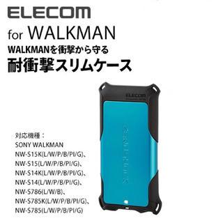 エレコム(ELECOM)の新品 SONY ウォークマン ケース ゼロショック 青 (その他)
