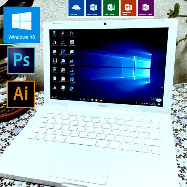 Mac (Apple)(マック)のMacBook フォトショ イラレ Office2013 ホワイト スマホ/家電/カメラのPC/タブレット(ノートPC)の商品写真