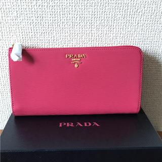 プラダ(PRADA)のプラダ  長財布 新品未使用(財布)
