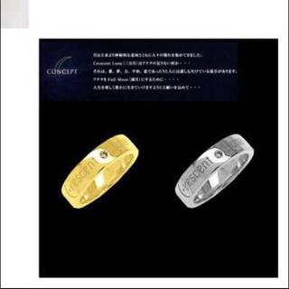 クレセントルナ 指輪9号(リング(指輪))