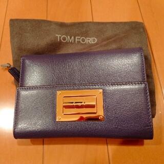 トムフォード(TOM FORD)のTOM FORD トムフォード レザー 革 財布 ウオレット Natalia 未(財布)