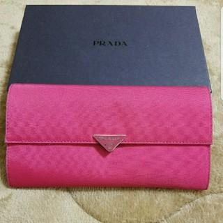 プラダ(PRADA)の正規品 美品 PRADA プラダ 長財布 ピンク ナイロン(財布)