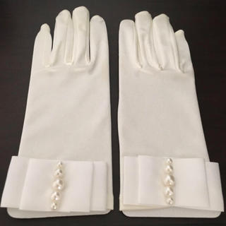 ヴェラウォン(Vera Wang)のウエディング グローブ パール付き(手袋)