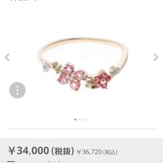サマンサティアラ(Samantha Tiara)のサマンサティアラ colorful flower ring✨💍✨(リング(指輪))