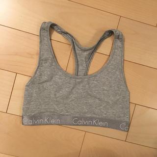 カルバンクライン(Calvin Klein)のCalvinKlein グレー(ブラ)