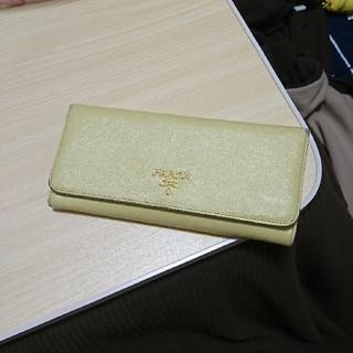 プラダ(PRADA)の長財布(財布)