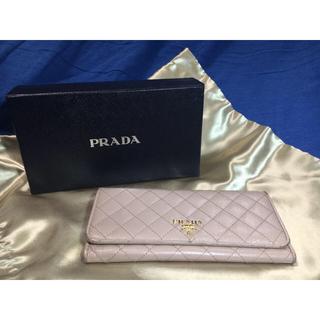 プラダ(PRADA)のプラダ 長財布 Prada(財布)
