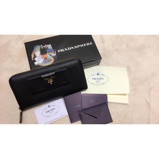 プラダ(PRADA)のPRADA リボン長財布(財布)