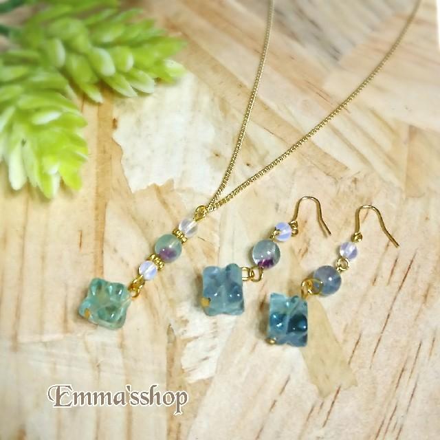 1セットのみ!天然石ブルーグリーンフローライトのピアスセット ハンドメイドのアクセサリー(ピアス)の商品写真