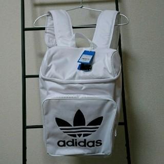 アディダス(adidas)のfuturo_mundo専用adidasバックパック白×6(バッグパック/リュック)