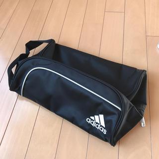 アディダス(adidas)のアディダス ゴルフシューズケース(シューズ)