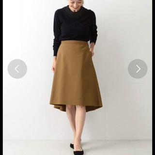 デミルクスビームス(Demi-Luxe BEAMS)のプルメリア様専用 デミルクス ビームス  スカート 38(ひざ丈スカート)