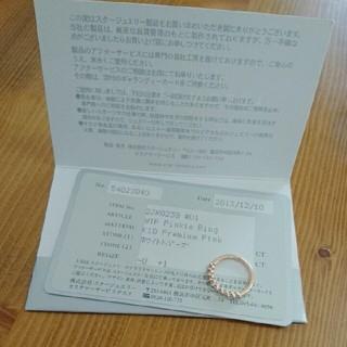 スタージュエリー(STAR JEWELRY)のスタージュエリー ピンキーリングk10(リング(指輪))