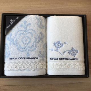 ロイヤルコペンハーゲン(ROYAL COPENHAGEN)のpine様専用 ロイヤルコペンハーゲン フェイスタオルセット(タオル/バス用品)