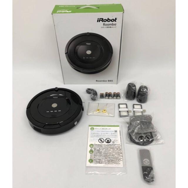 iRobot(アイロボット)の新品未使用 アイロボット ルンバ 885 スマホ/家電/カメラの生活家電(掃除機)の商品写真