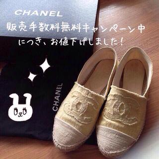 シャネル(CHANEL)の大人気♡シャネル エスパ レモンイエロー(サンダル)