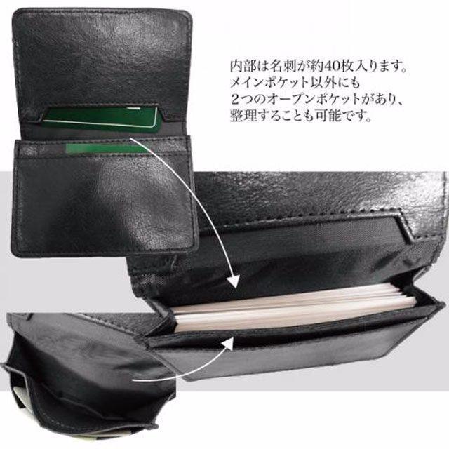カーボンレザー名刺入れ  牛革カードケース mkw444 BLACK黒 メンズのファッション小物(名刺入れ/定期入れ)の商品写真