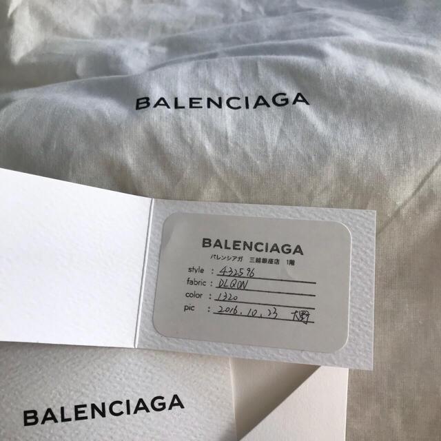 on sale dd587 0fdc8 銀座三越購入!美品!バレンシアガペーパーB4ジップアラウンドトートバッグ