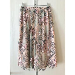 ザラ(ZARA)のZARA 刺繍オーガンジー チュールスカート(ロングスカート)