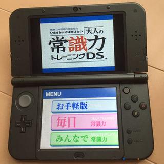 ニンテンドーDS(ニンテンドーDS)のDS ソフト*大人の常識力トレーニング(携帯用ゲーム機本体)