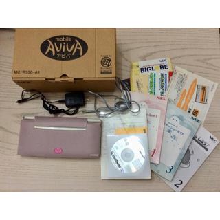 エヌイーシー(NEC)のNEC mobail AViVA モバイル アビバ(ノートPC)