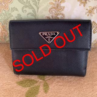 プラダ(PRADA)のPRADA プラダ二つ折り財布(財布)