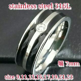 送料無料 刻印可 7ミリ平打ブラックリング ジルコニア ステンレス ペアリングに(リング(指輪))