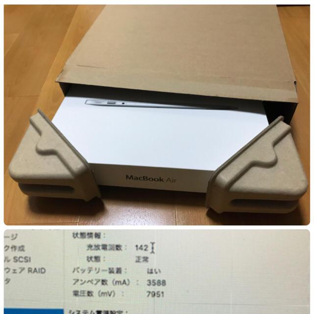 Mac (Apple)(マック)の【充放電142】MacBook Air 13inch Mid2011 スマホ/家電/カメラのPC/タブレット(ノートPC)の商品写真