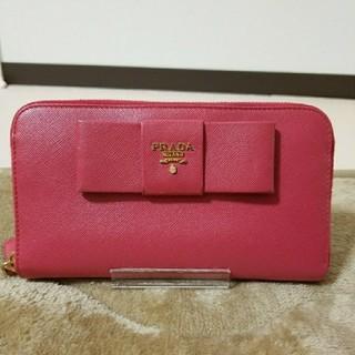 プラダ(PRADA)のPRADA サフィアーノ フィオッコ 長財布 ピンク プラダ ラウンドファスナー(財布)