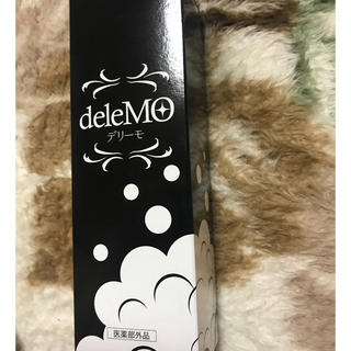 delemo 最終値下げ!!(脱毛/除毛剤)
