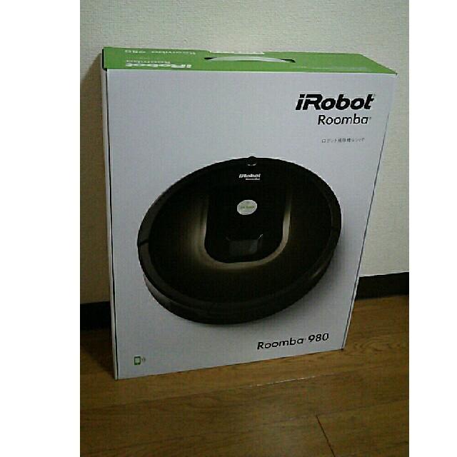 iRobot(アイロボット)の【新品】iRobot Roomba/アイロボット ルンバ 980  スマホ/家電/カメラの生活家電(掃除機)の商品写真
