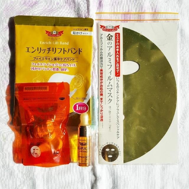 ガーゼマスク 猿轡 チャドル 小説 | Dr.Ci Labo - 💎Dr.Ci:Labo サンプルセット💎の通販 by たまちゃん's shop