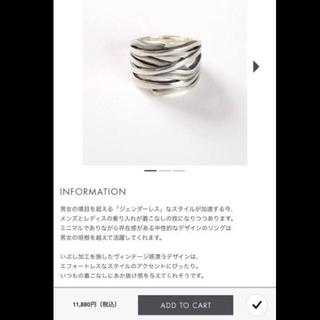 ジュエティ(jouetie)のjouete リング(リング(指輪))