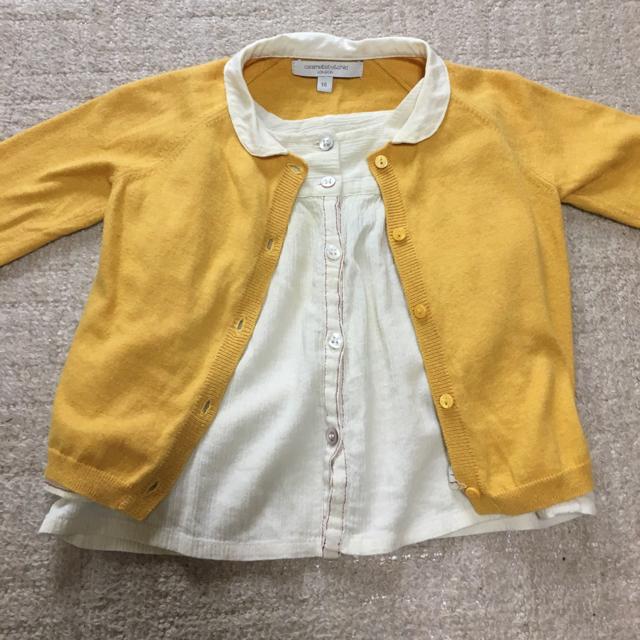 b90079f17c7cc Caramel baby child (キャラメルベビー チャイルド)のCaramel 襟付きカーディガンとbonton ブラウス