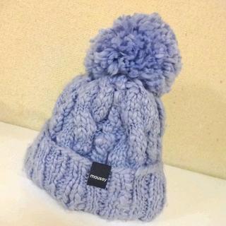 マウジー(moussy)のMOUSSYマウジー♡可愛いボンボン編み目ブルーニット帽子(ニット帽/ビーニー)