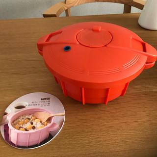 マイヤー(MEYER)のMAYER マイヤー 電子レンジ 圧力鍋(調理道具/製菓道具)