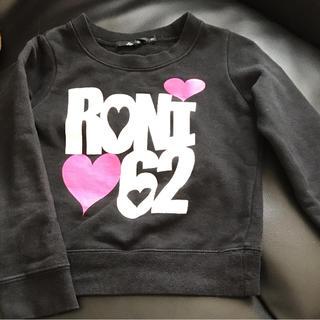 ロニィ(RONI)のRONI♡可愛いトレーナー(その他)
