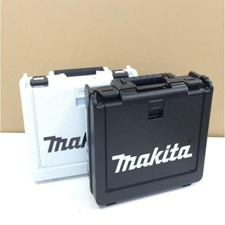 マキタ(Makita)の☆2個セット!マキタ インパクトドライバー用 収納ケース (黒1個と白1個)(その他)
