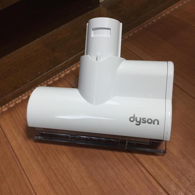 Dyson(ダイソン)のダイソン V6 ミニモーターヘッド 美品 スマホ/家電/カメラの生活家電(掃除機)の商品写真
