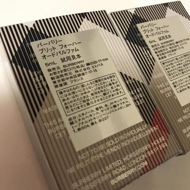 BURBERRY(バーバリー)のバーバリー コスメ コスメ/美容の香水(ユニセックス)の商品写真