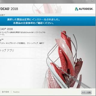 AutoCAD LT 2018 無料ダウンロード ... - mari1999.com