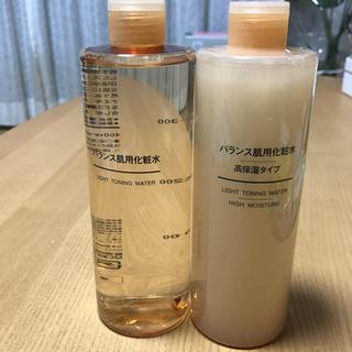 ムジルシリョウヒン(MUJI (無印良品))の無印 化粧水&乳液(化粧水 / ローション)