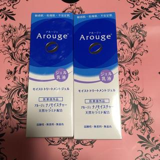 アルージェ(Arouge)のアルージェ Arouge ジェル乳液 モイストトリートジェル(乳液/ミルク)