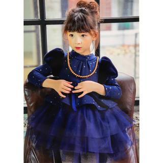 まるで天使みたい!ネックレス付き星柄ドレス☆ネイビー☆クリスマスにも☆100相当(ワンピース)