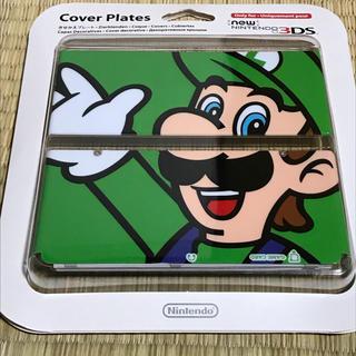 ニンテンドー3DS(ニンテンドー3DS)のNEW任天堂3DS カバー (その他)