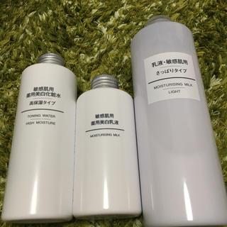ムジルシリョウヒン(MUJI (無印良品))のまっころ様専用(化粧水 / ローション)