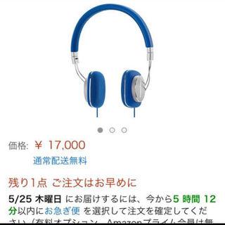 値下げ ヘッドフォン 折りたたみ 軽量(ヘッドフォン/イヤフォン)