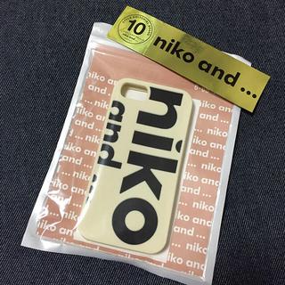 ニコアンド(niko and...)の新品未使用品!niko and... iPhone6 6s 7 ケース(iPhoneケース)