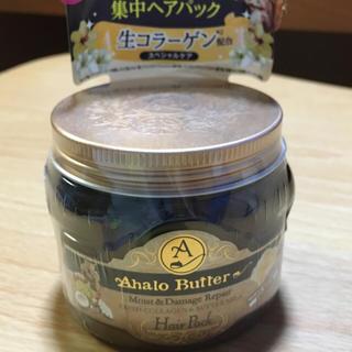 アハロバター(Ahalo Butter)のアハロバター リッチモイスト 集中ヘアパック 150g ヘアトリートメント(トリートメント)